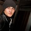 никита, 26, г.Байкал