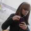 Лидия, 18, г.Могилев
