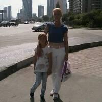 Марина, 47 лет, Скорпион, Москва
