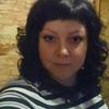 Людмила, 41, г.Екатеринбург