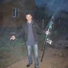 Денис, 22, г.Озеры