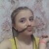 Даша, 18, г.Каменское