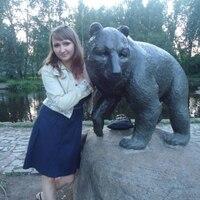 Юлия, 31 год, Водолей, Санкт-Петербург
