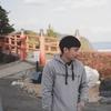 ยุรนันท์, 21, г.Хофу