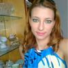 Лилу, 27, г.Антрацит