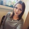 Ol Ga, 26, г.Франкфурт-на-Майне
