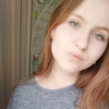 Александра, 16, Макіївка