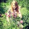 Христя Чернецька, 21, Новоукраїнка