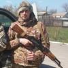 Сергей, 25, г.Артемовск