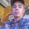 Влад, 27, г.Борзна