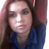 лариса, 36, г.Мерефа