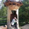 Ольга, 44, Одеса