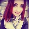 Лилия, 21, г.Узда
