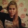 Маша, 22, г.Самара