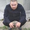 stas, 20, г.Каменское