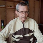 Александр 72 Вятские Поляны (Кировская обл.)