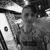 Олександр, 18, г.Киев