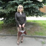Людмила 54 Вараш