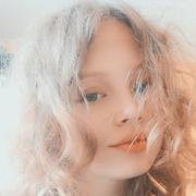 Ангелина 16 Челябинск