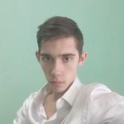 Начать знакомство с пользователем Саша 18 лет (Телец) в Вязниках