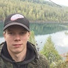 Dmitriy, 21, Mezhdurechensk