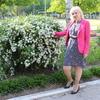 Ирина, 50, г.Днепропетровск
