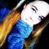 Диана, 18, Умань