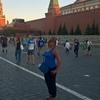 Елена, 38, г.Коммунар