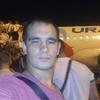 Romario, 30, г.Комсомольск-на-Амуре