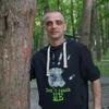 Юра, 34, г.Павлоград