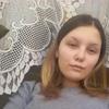 Диана Высотина, 16, г.Чита