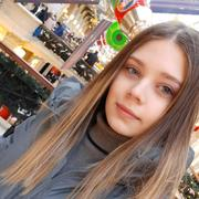 Ирина 19 Красноярск
