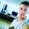 Владислав, 19, г.Чита