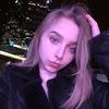 Катрин, 22, г.Ростов-на-Дону