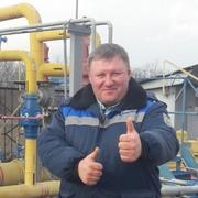 Сергей 45 Зеленокумск