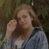 Анастасия, 18, г.Коломна