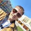 Михаил, 33, г.Братск