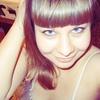 Екатерина, 24, г.Рыбное