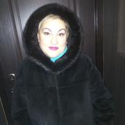 Лилия 51 Пермь