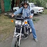 Chip, 53 года, Овен, Новошахтинск