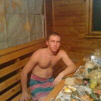 Саня, 34 года, Скорпион, Красноярск