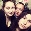 Любовь Sergeevna, 24, г.Курган