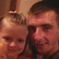 Ваня, 32 года, Водолей, Черновцы