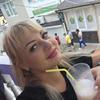 Мария, 32, г.Армавир