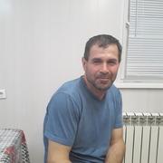 Али 52 Ростов-на-Дону