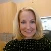Megan, 45, Boston