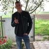 Амур, 30, г.Ивано-Франковск
