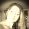 Анастасия, 24, г.Новая Одесса