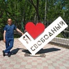 Сергей, 41, г.Свободный