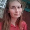 Виктория, 18, г.Кременчуг